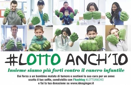 Una parte della locandina di #LOTTOANCHIO.