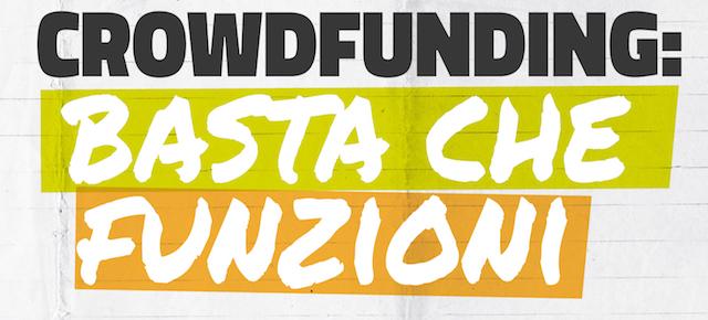 Crowdfunding: basta che funzioni